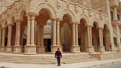 дворец Саддама Хусейна