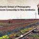 Харьковская школа фотографии
